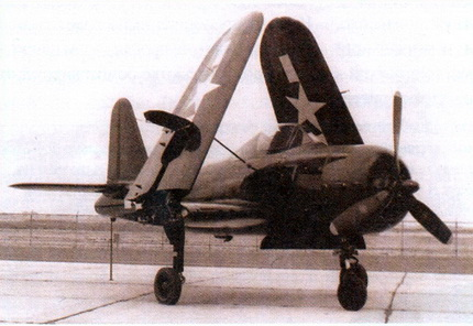 Райан FR-1 «Файрболл»