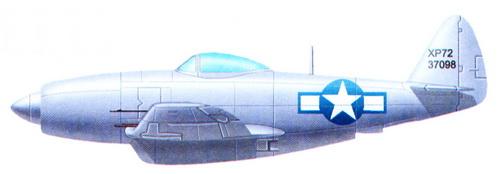 Рипаблик XP-72