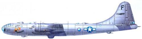Боинг B-29 «Суперфортресс»