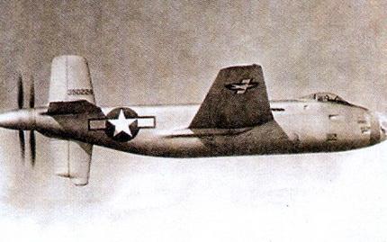 Дуглас XB-42 «Миксмастер»