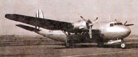 Дуглас DC-5