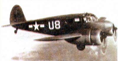 Цессна T-50
