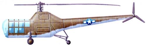Сикорский R-5 «Дрэгонфлай»