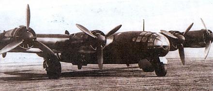 Мессершмитт Me 264